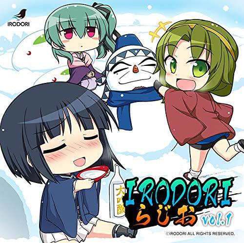 IRODORIらじお Vol.1